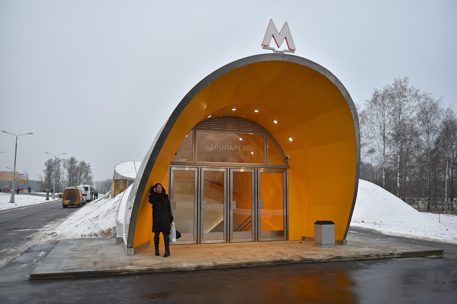 Станция метро «Тропарево»