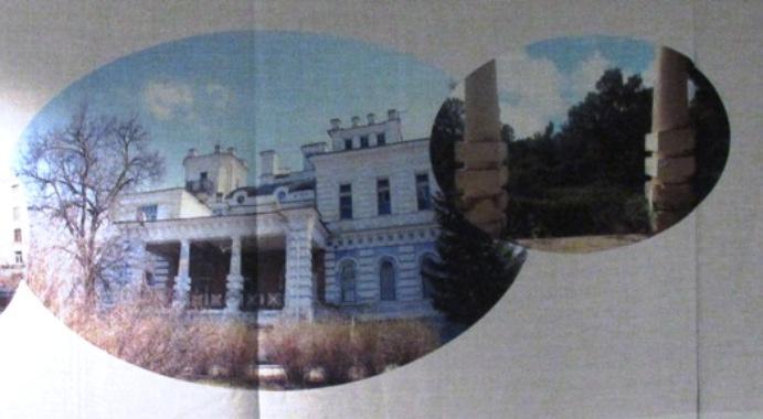 Дом Филиппова
