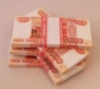 К 2035 году в «новой Москве» будут собирать до 300 млрд рублей налогов в год