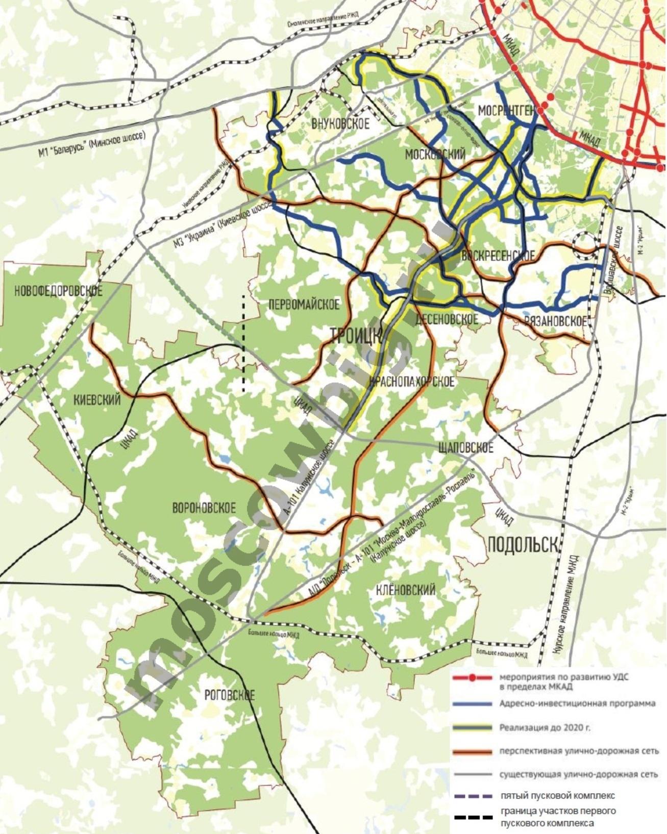 Схема развития уличной-дорожно сети ТиНАО до 2020 года