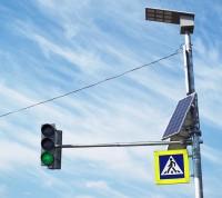 Светофоры на солнечных батареях и ветрогенераторе наиболее актуальны В ТиНАО