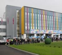 Вторая школа для жителей района «Новые Ватутинки»