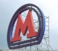 Линия метро в Коммунарку станет длиннее почти в полтора раза