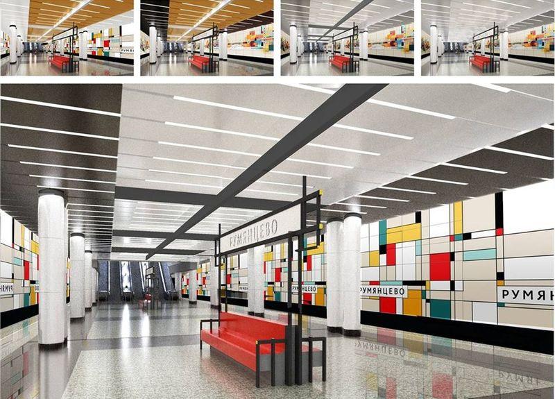 Станция «Румянцево» будет выполнена в стиле абстракционизма