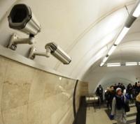 На станции метро «Тропарево» установили почти 180 камер видеонаблюдения