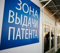 Медицинскую лабораторию откроют в многофункциональном миграционном центре Москвы