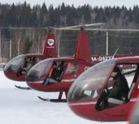 На территории «Новой Москвы» могут появиться вертолетные площадки