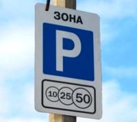 Власти столицы пока не обсуждают вопрос о введении платной парковки на территории «Новой Москвы»