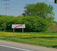 Москва получит в собственность 307 га земли от частных компаний