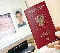 Подать на загранпаспорт ярославль