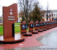 В Парке Героев в «новой Москве» будет представлена Брянская область