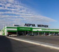 Строительный гипермаркет появится в «новой Москве»