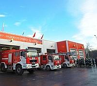 Четыре новых пожарных депо откроют в ТиНАО до конца года