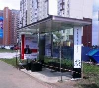 Столичные технологии транспортной системы приходят в «новую Москву»