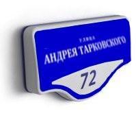 Четыре улицы в «новой Москве» получат названия
