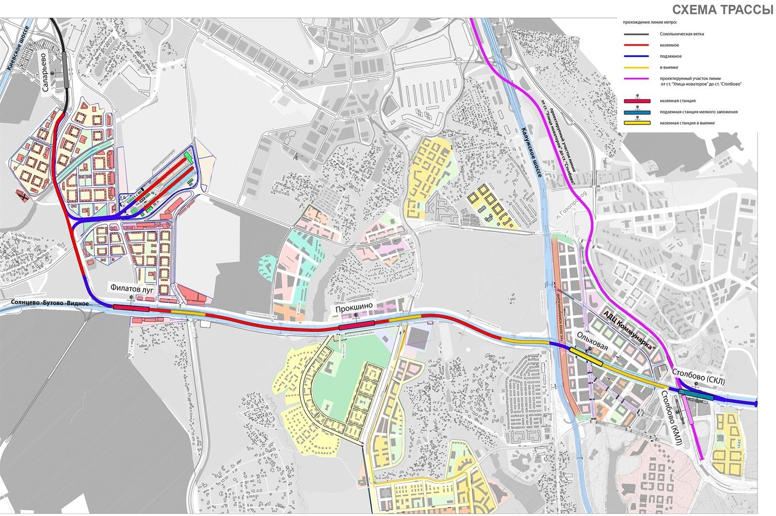 Участок метро до «Столбово» начнут строить в ближайшие месяцы