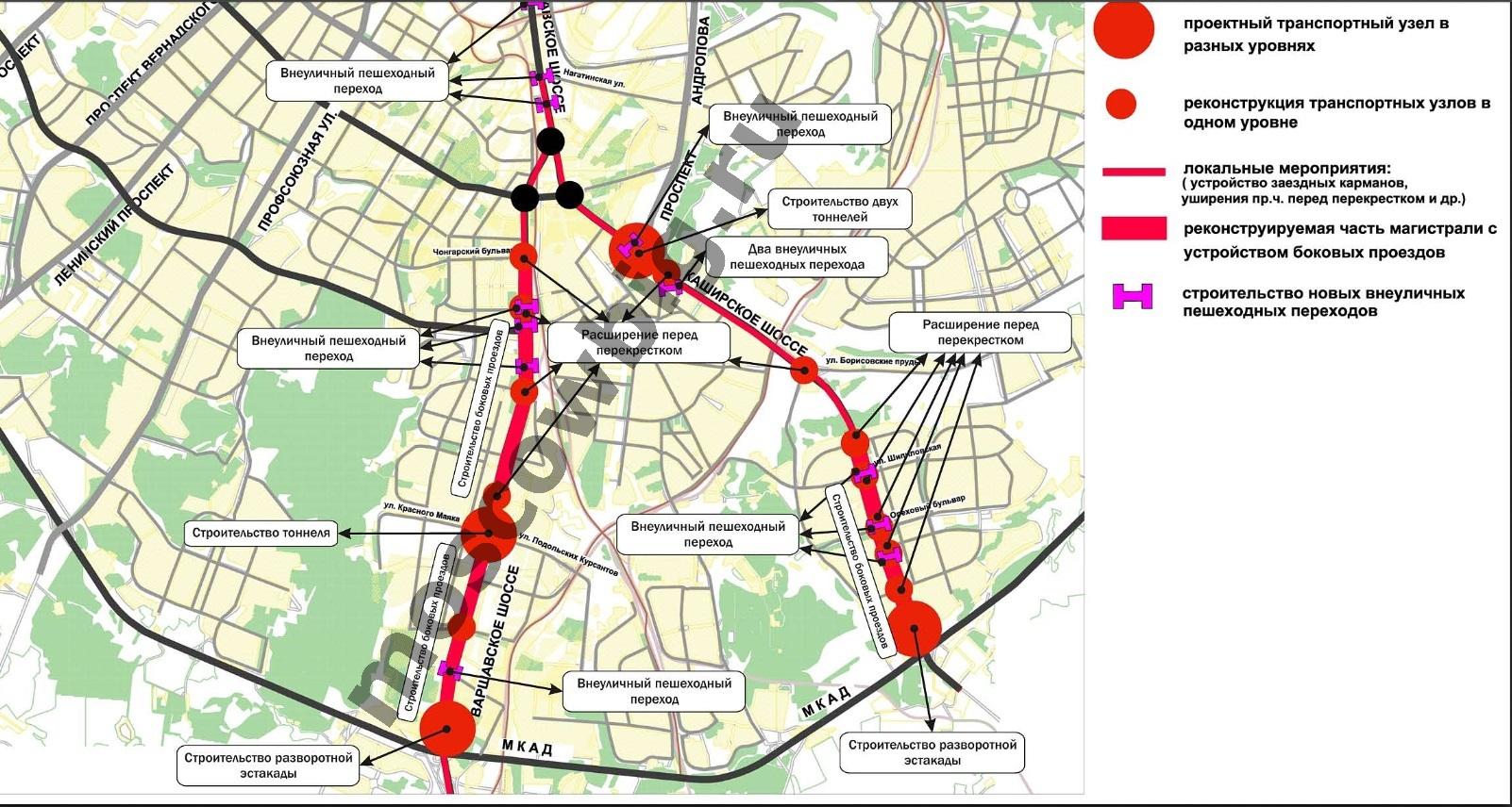 Схема плана реконструкции варшавского шоссе