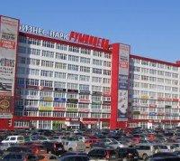 """Людей из бизнес-парка """"Румянцево"""" эвакуируют второй день подряд"""