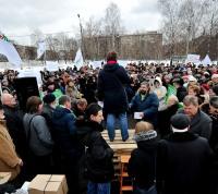 Активисты собрались на митинг против реконструкции Ленинского проспекта