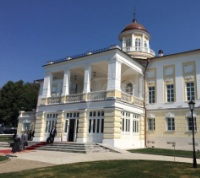 Усадьба расположенная в ТиНАО победила в конкурсе «Московская реставрация»