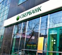 В «Новых Ватутинках» открывается отделение Сбербанка