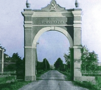 В Коммунарке восстановят уничтоженную историческую арку