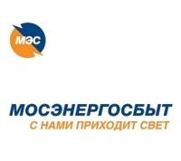 ПАО «Мосэергосбыт» - Изменения в обслуживании клиентского офиса «Троицкий»