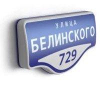 Именем создателя самбо Анатолия Харлампиева назовут улицу в ТиНАО