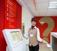 В Щербинки подыскивают место для нового центра госуслуг «Мои документы»