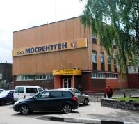 Территорию завода «Мосрентген» ждет реновация
