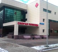 В Троицке построили подстанцию скорой помощи