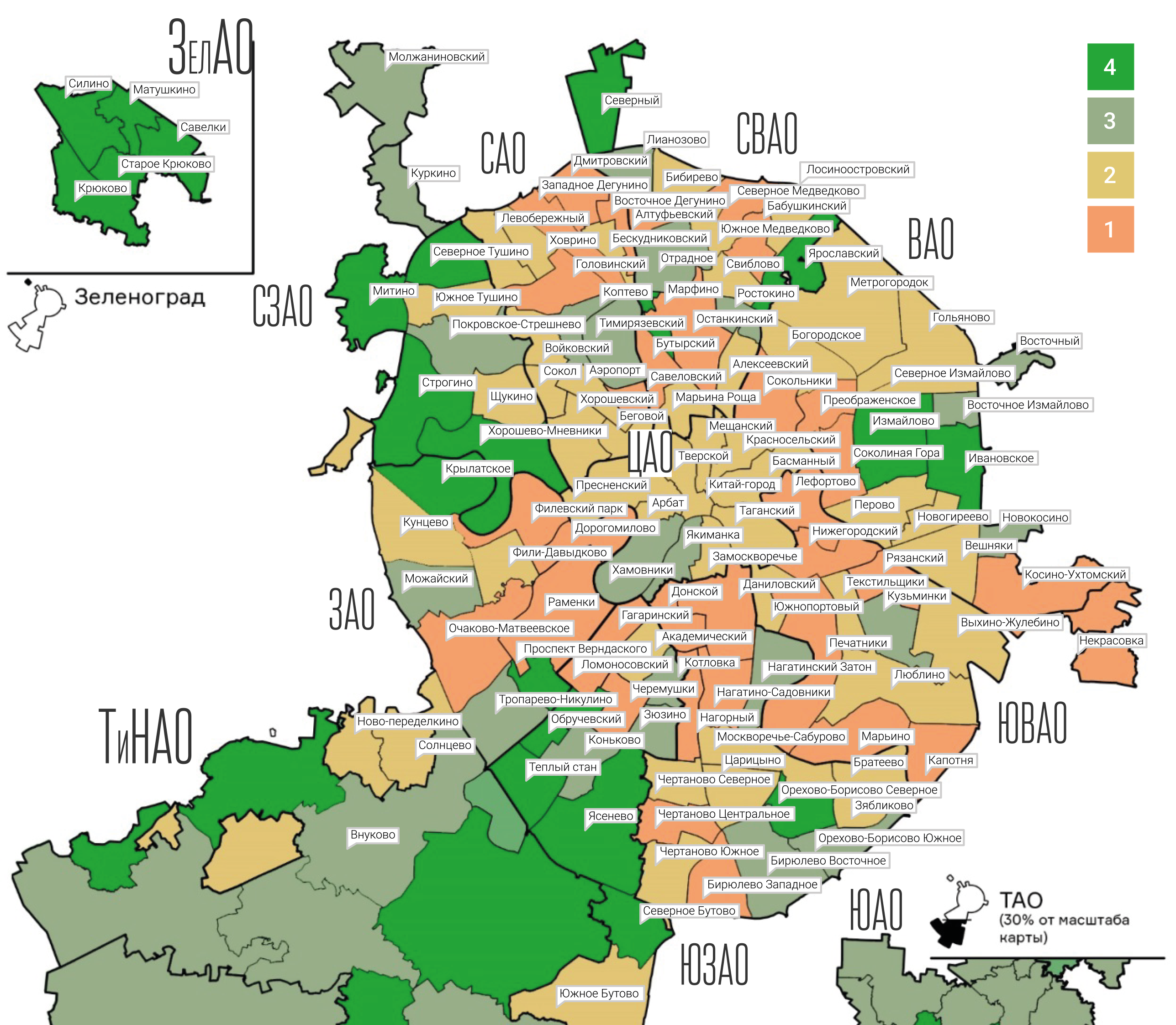 EcoStandard group представила экологический рейтинг районов Москвы за 2017 год