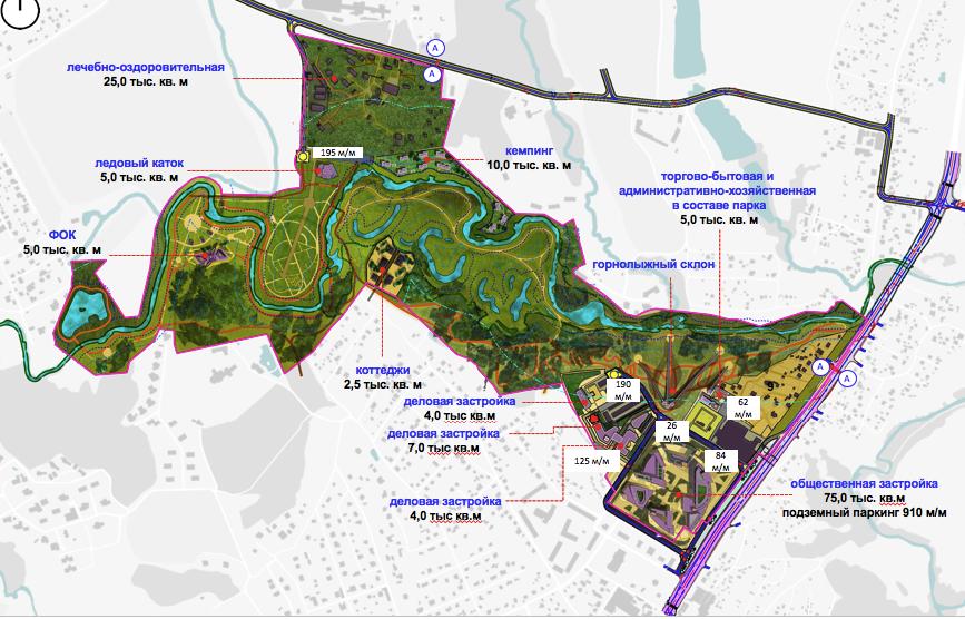 Парк с горнолыжным склоном и кемпингом появится в «новой Москве»