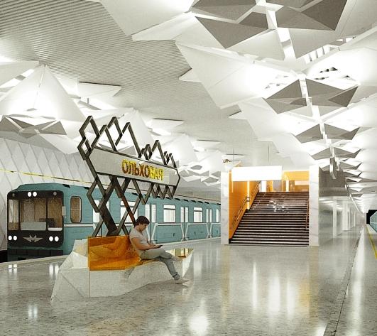 Утвержден дизайн новых станций метрополитена - «Ольховая» и «Столбово»