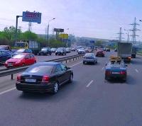 Москва готова потратить на реконструкцию участка Калужского шоссе до 25,6 млрд руб
