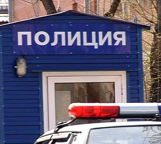 Разрешение на ввод в эксплуатацию выдано зданию полиции в ТиНАО