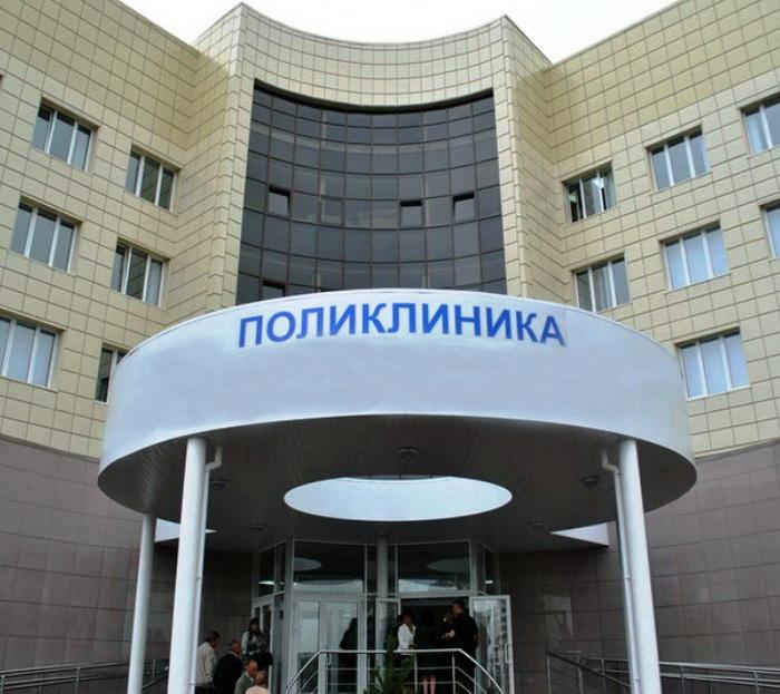 В «новой Москве» построят ряд социальных объектов