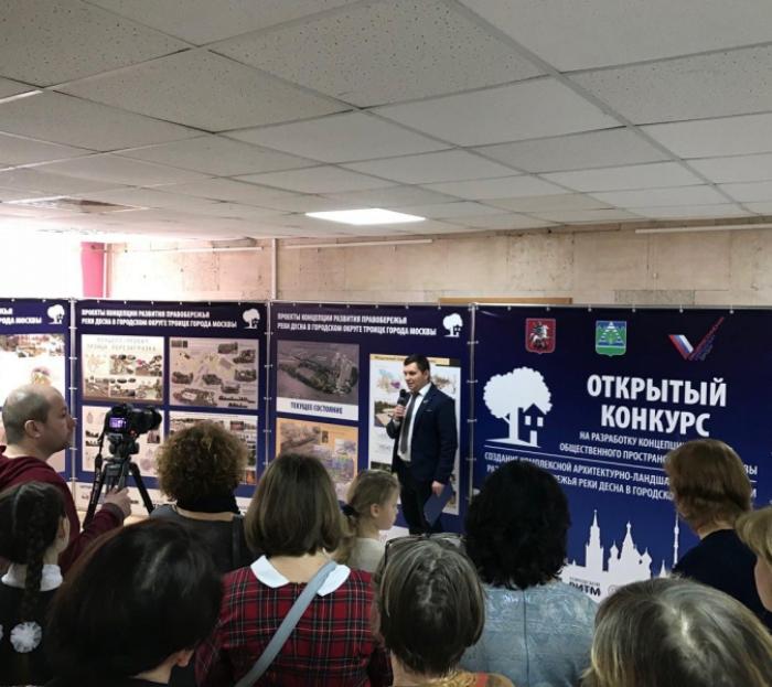 Началось голосование в рамках открытого конкурса на благоустройство Троицка