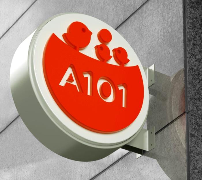 Половина покупателей квартир в проектах ГК «А101» - это люди которые намерены поселиться в ТиНАО