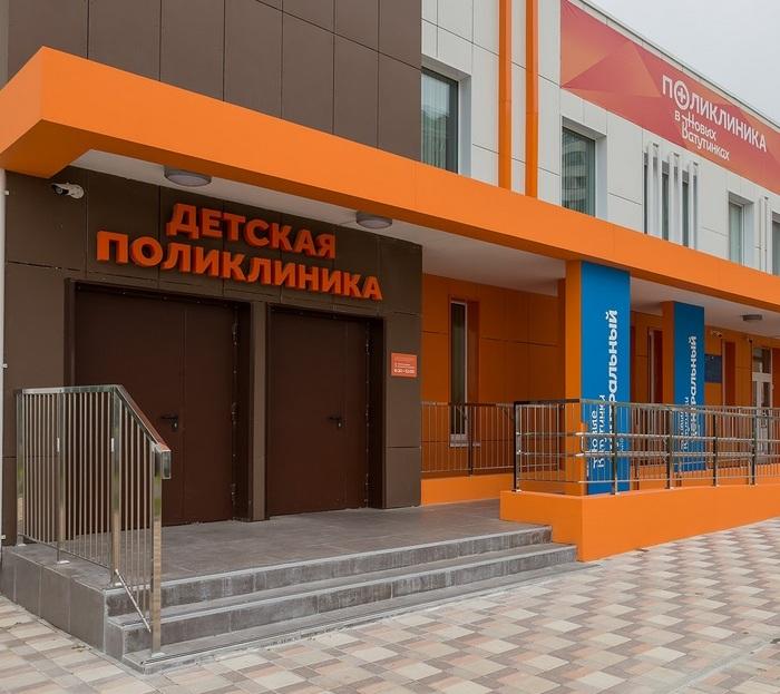 Кабинет здорового ребенка поликлиники района «Новые Ватутинки» вошел в число лучших в столице.