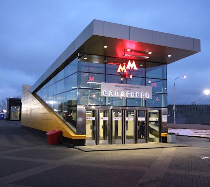 Станция метро «Саларьево» поставила рекорд по перевозке пассажиров