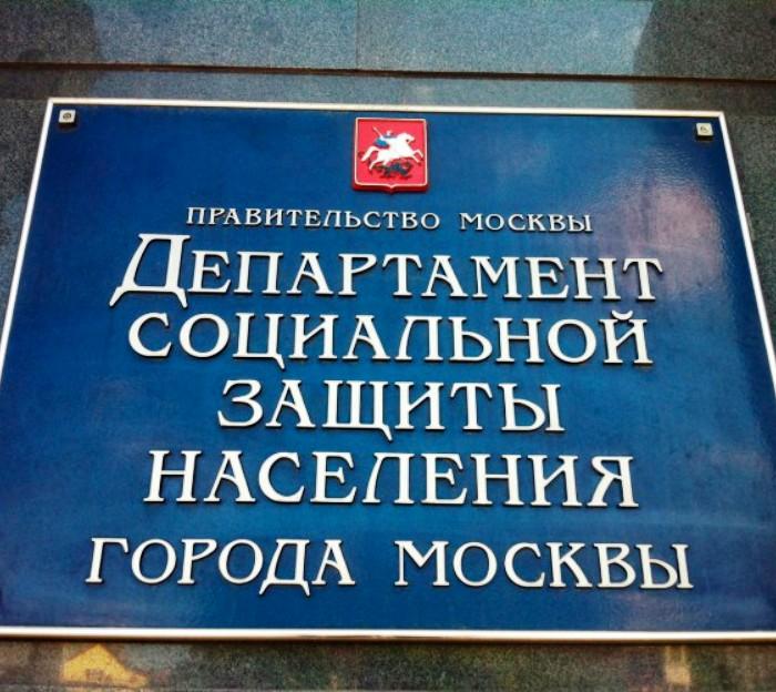 Работы по ремонту центра социального обслуживания в Московском завершат 15 июня