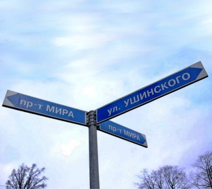 Улица и площадь в ТиНАО получат имена Эдварда Грига и Туве Янссон