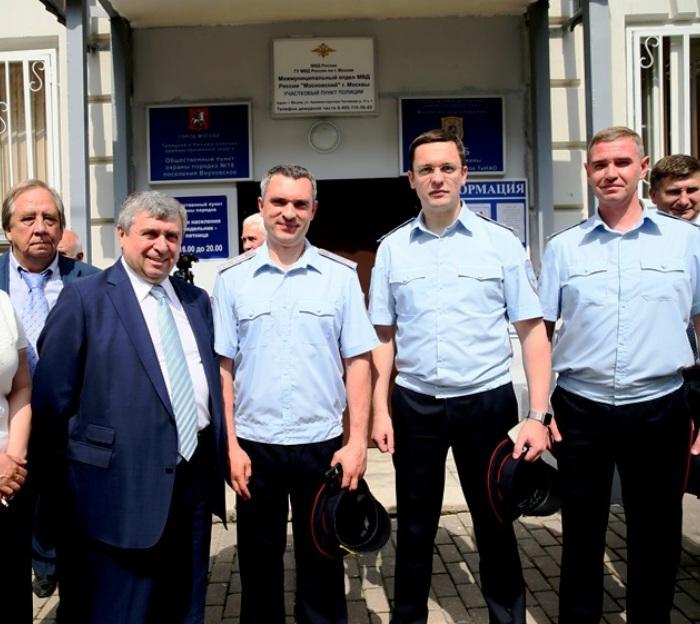 В «новой Москве» состоялось торжественное новых открытие участковых пунктов полиции