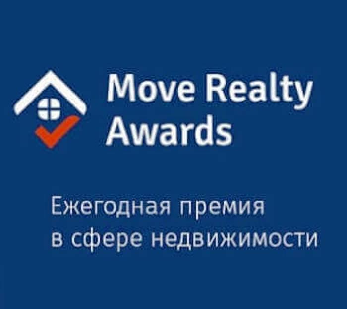 ГК «Самолёт» стала девелопером года в премии Move Realty Awards 2019