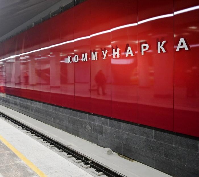 Три станции красной ветки метро свяжут пересадками с новыми линиями