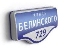 Семь новых улиц с «водными» названиями появятся в «новой Москве»