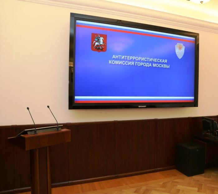 Антитеррористическая комиссия города Москвы провела выездную проверку префектуры ТиНАО
