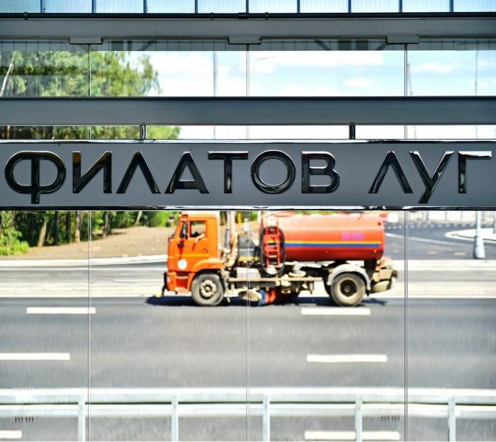 Работы по благоустройству территории возле станции метро «Филатов Луг» завершат в июле