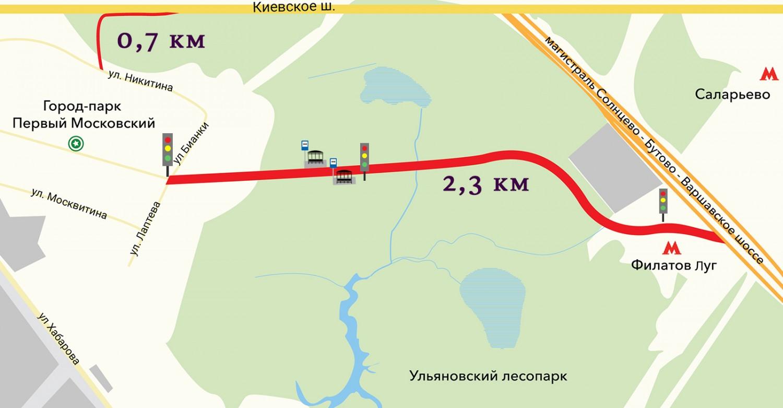 Выезд из Московского на Киевское шоссе будет готов до конца года